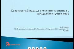 01-ivanov