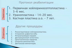 04-ivanov