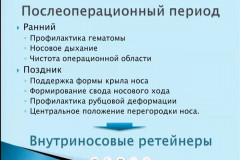 10-ivanov