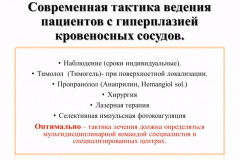 roginskij-03
