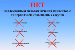 roginskij-net-neadekvatnym-metodam