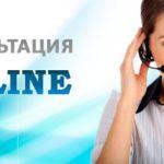 В России вступил в силу закон о телемедицине