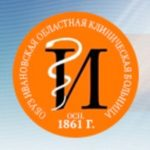 Персональная страница Иваново «Ивановская областная клиническая больница»
