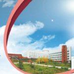 Нижегородская областная детская клиническая больница