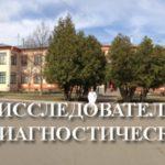 Петербург Клиника детской челюстно-лицевой хирургии ФГБУ НИДОИ им. Г.И. Турнера