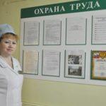 Правила организации деятельности детского отделения челюстно-лицевой хирургии