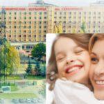 Самарская областная клиническая больница имени В. Д. Середавина