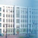Хабаровск «Городская больница № 2» имени Д.Н. Матвеева