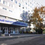 Конференция «Организация специализированной медицинской помощи детям с врожденной патологией челюстно-лицевой области» пройдет в МОНИКИ