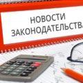 Приказом Минздрава N 212н утвержден новый порядок приема на обучение по программам ординатуры