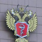 Минздрав частично разрешил ведение медицинской документации в электронном виде