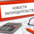 Приказ Минздрава России от 31.07.2020 N 785н